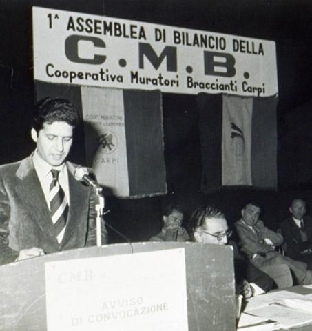 cmb-1977-min